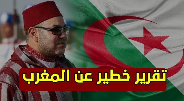 تقرير خطير عن المغرب..!