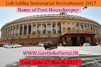 Lok Sabha Secretariat Recruitment 2017–Housekeeper & Farrash