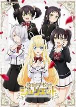 anime romance comedy scool terbaik