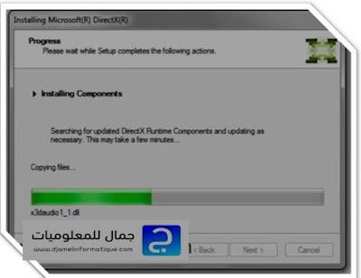 تحميل البرنامج الشهير Directx 11 لتشغيل كل أنواع الالعاب الحديثة وتسريعها 2021