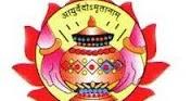 Gujarat Ayurved University Recruitment for Various Posts 2020 (GAU) (Re-open)