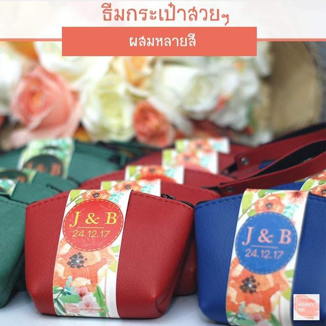 Souvenir Impor untuk Resepsi Pernikahan dari Thailand