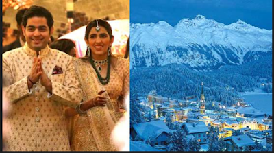 rilince-akash-ambani-shloka-mehta-wedding-party-st-moritz-switzerland-hotel-photos- hindi-sanata-news