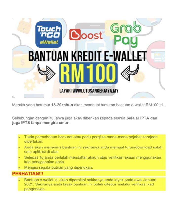Semak Kelayakan Untuk Tebus Kredit E-Wallet RM100