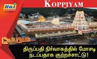 Koppiyam 22-05-2018 Raj Tv
