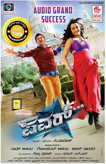 Power 2014 Hindi Dubbed 1080p WEBRip