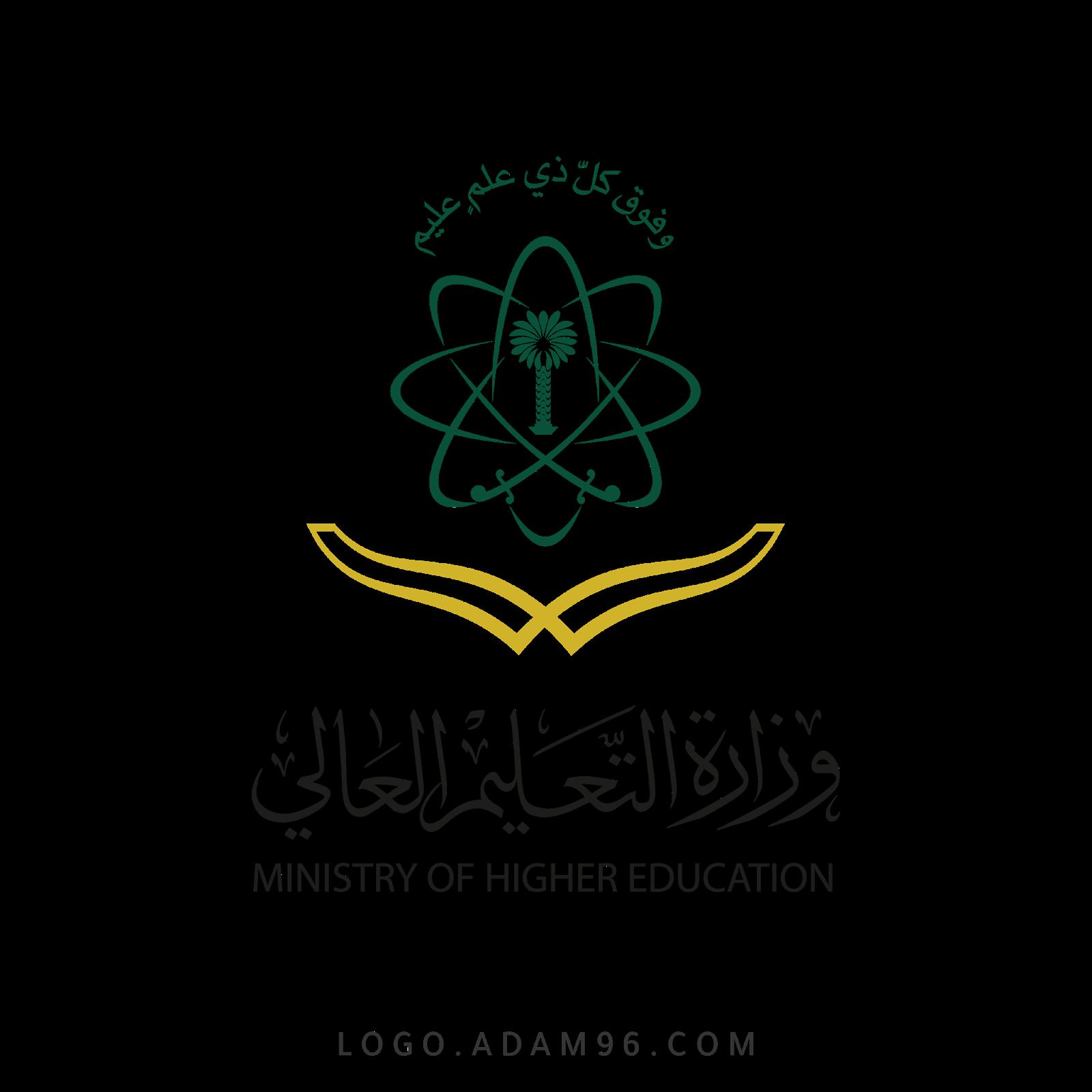 تحميل شعار وزارة التعليم العالي السعودية الاصلي بصيغة Png شعارات وزارات السعودية