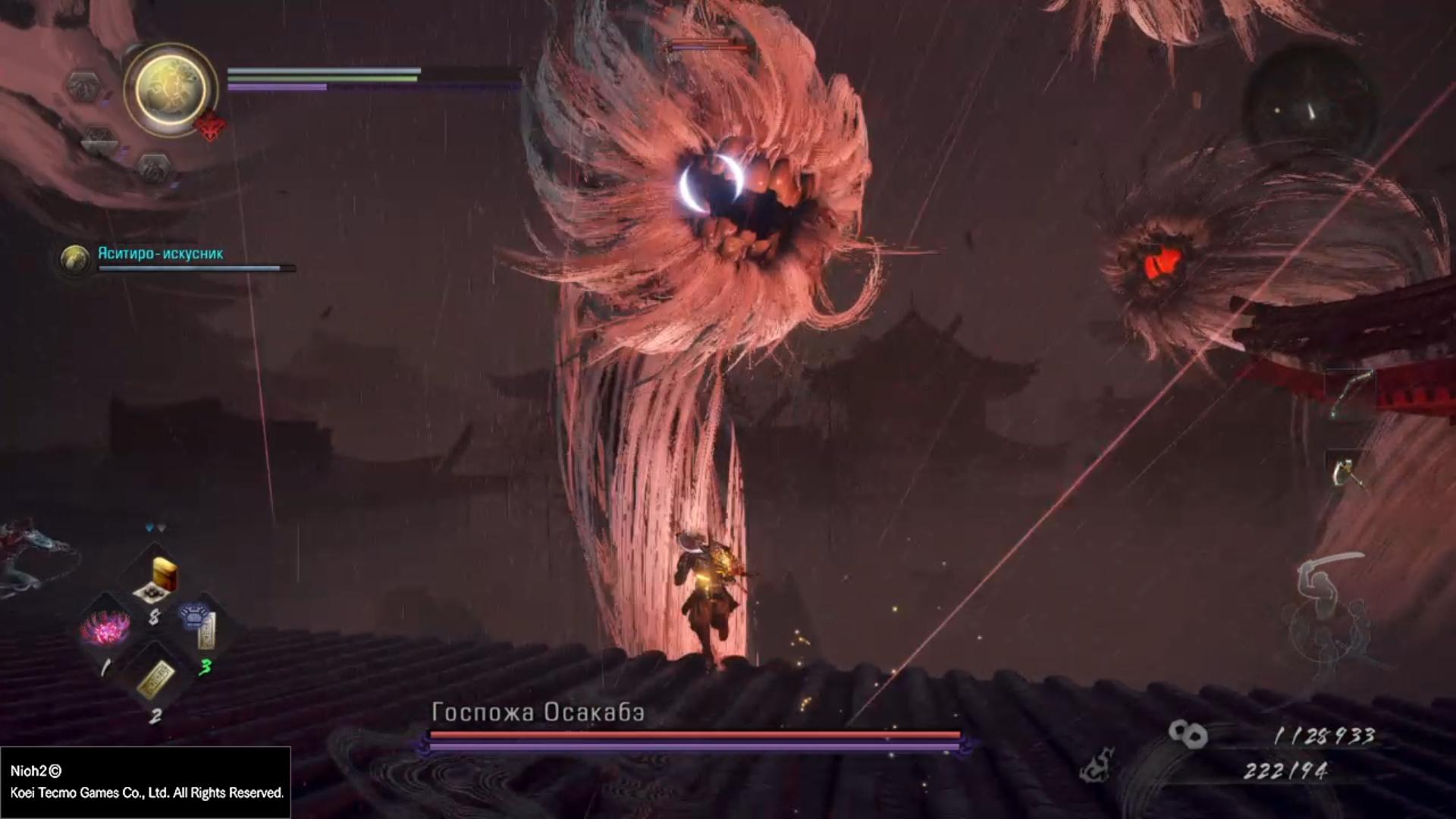 Boss Walkthrough: How to Defeat Mistress Osakabe