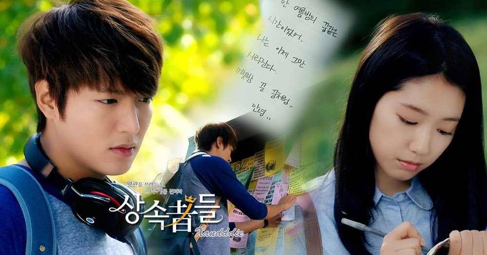 Lagu Korea Ost The Heirs