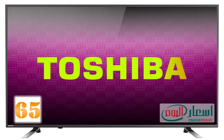 اسعار شاشات توشيبا 65 بوصة 2020