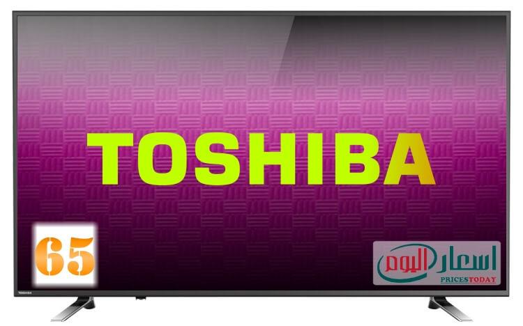 اسعار شاشات توشيبا 65 بوصة 2021