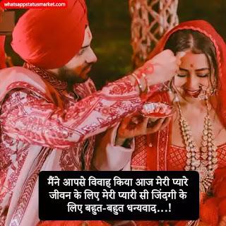 happy marriage life image