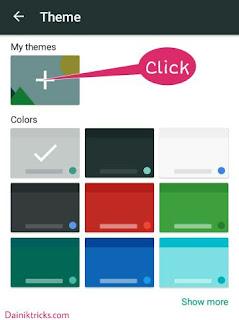 Mobile keyboard ka background kaise change kare