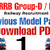 RRB Previous Question Paper 1 || Railway Recruitment Boards