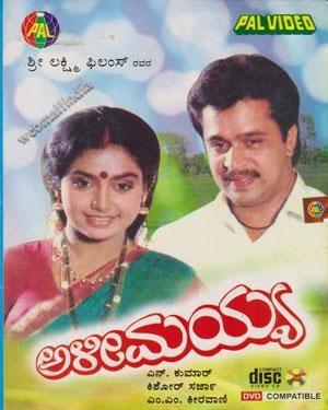 Andaman kannada movie cast / Youtube old tamil movies songs