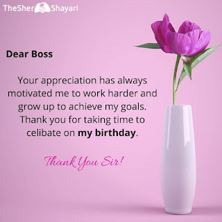 Happy Bday Relpy To Boss Images