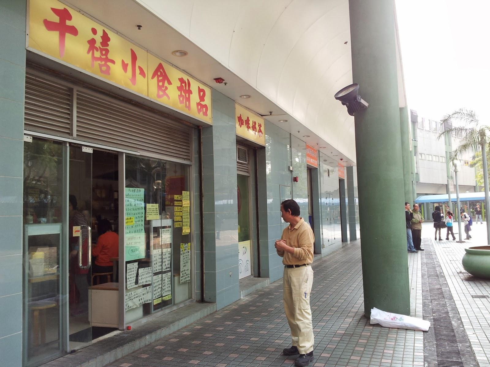 Grassroots O2: 巡視業務.領匯.葵芳廣場 @2014-01-04