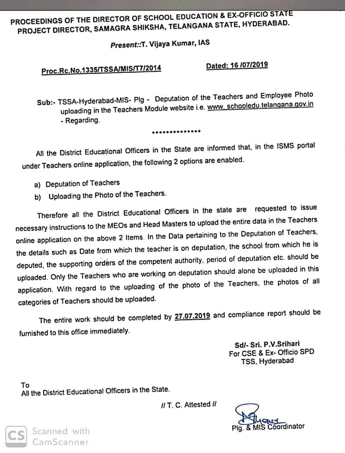 Deputation of Teachers and Employee Photo uploading in the Teachers Module website www.schooledu.telangana.gov.in All the MEOs & HMs are informed to Update Deputated teachers information & uploading of teacher photographs in www.schooledu.telangana.gov.in website to issue ID cards to the teachers immediately./2019/07/Telangana-ISMS-portal-deputation-of-teachers-particulars-employee-photo-uploading-in-teachers-module-website-www.schooledu.telangana.gov.in-ISMS.html