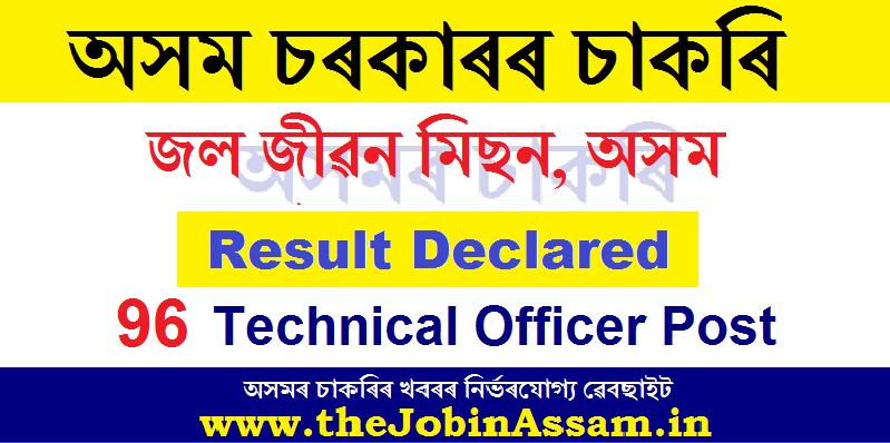 Jal Jeevan Mission, Assam Result 2020 of 96 Technical Officer Posts
