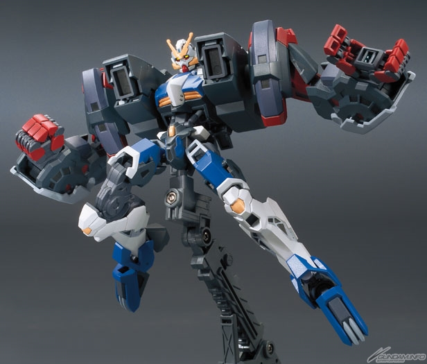 HG 1/144 ASW-G-71 Gundam Dantalion [T-Booster / Half Cowl]