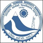 Uttarakhand Technical University, Dehradun  Recruitment for the post of Deputy Librarian