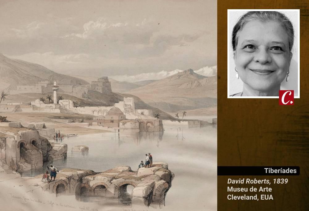 literatura portuguesa portugal critica livro reliquia eça queiroz teodorico raposo  tia patrocinio terra santa