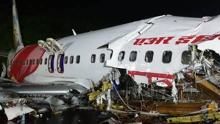दुबई से कालीकट दुर्घटनाग्रस्त हुए एयर इंडिया एक्सप्रेस उड़ान संख्या IX 1344 के अंतिम मिनटों का वीडियो। Last minutes video of Air India Express Flight No IX 1344 from Dubai to Calicut Crashed.