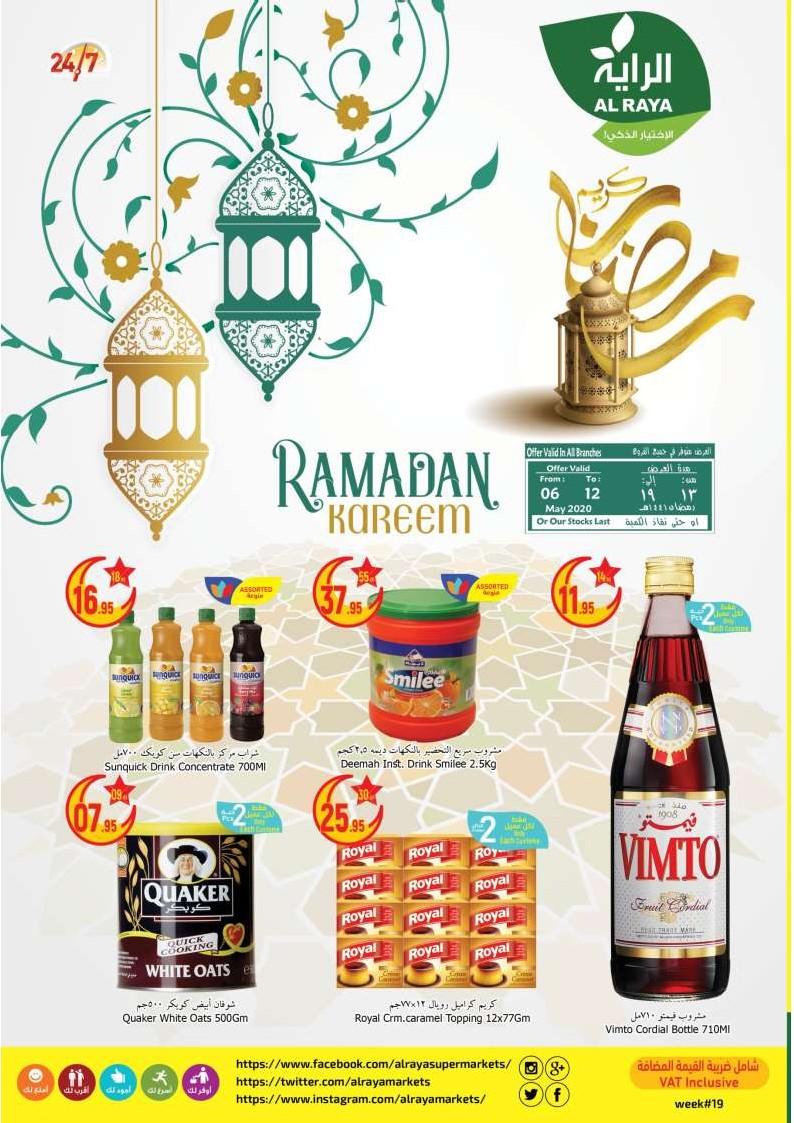 عروض الراية السعودية اليوم 6 مايو حتى 12 مايو 2020 رمضان
