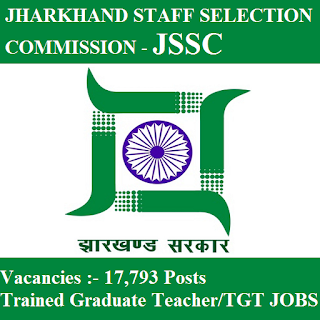 Jharkhand Staff Selection Commission, JSSC, SSC, Jharkhand, Teacher, TGT, Graduation, freejobalert, Sarkari Naukri, Latest Jobs, Hot Jobs, jssc logo