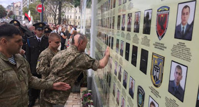 29.08.2017:  У Києві вшанували пам'ять жертв трагедії під Іловайськом