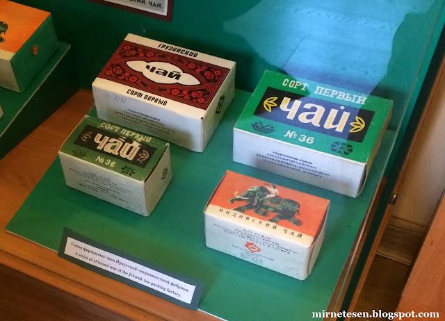 Иркутский Музей чая - чай номер 36