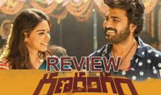 Ranarangam-telugu-movie-review