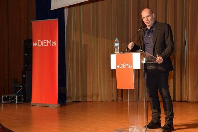 Ο Βαρουφάκης παρουσίασε στην Αλεξανδρούπολη το DiEM25