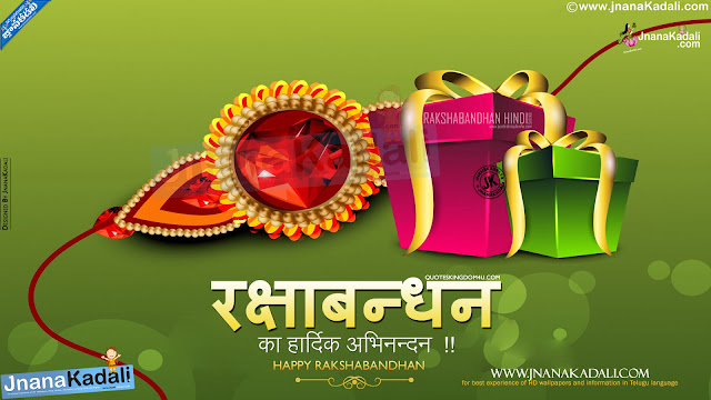 happy rakshabandhan vector wallpapers, vector rakhi hd wallpapers, brother and sister png images free download