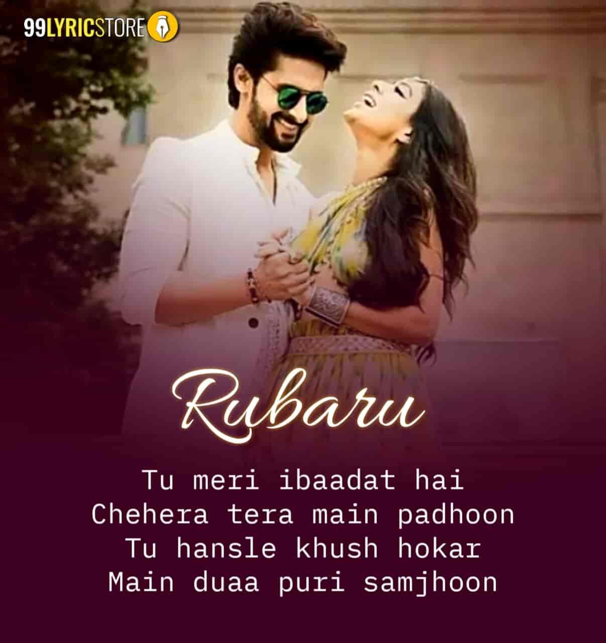 Rubaru Ravi Dubey Song Images