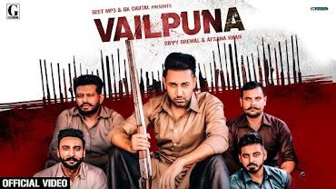 वैलपुना Vailpuna Lyrics in Hindi - Gippy Grewal x Afsana Khan