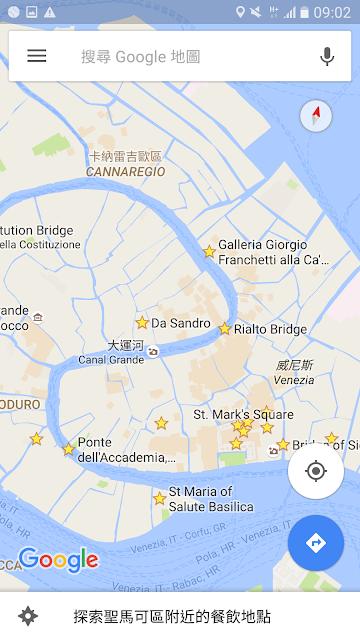 如何善用 Google 地圖全新「鬧區熱點」規劃小旅行? google%2Bmaps%2Bhot%2Bspot-05