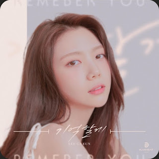 [Single] Lee GaEun - Remember You full zip rar album 320kbps