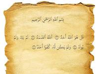 Bacaan Surat Al-Ikhlas Dan Terjemaahannya Dalam Bahasa Indonesia