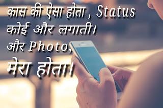 hindi quotes whatsapp dp hd image