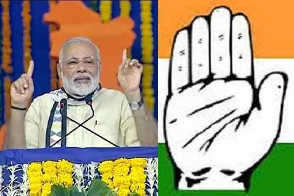 haryana-congress-teach-pm-narendra-modi-how-to-rule