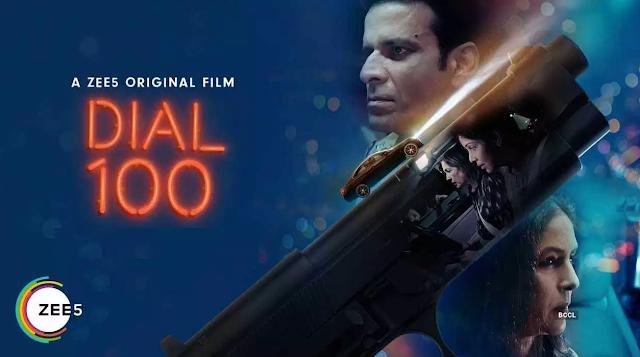 """""""Dial 100"""" Full Movie Watch Online Free, ऑनलाइन कहां देखें """"Dial 100"""" पूरी मूवी, रिलीज की तारीख, कास्ट"""
