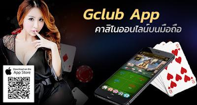 Gclub App
