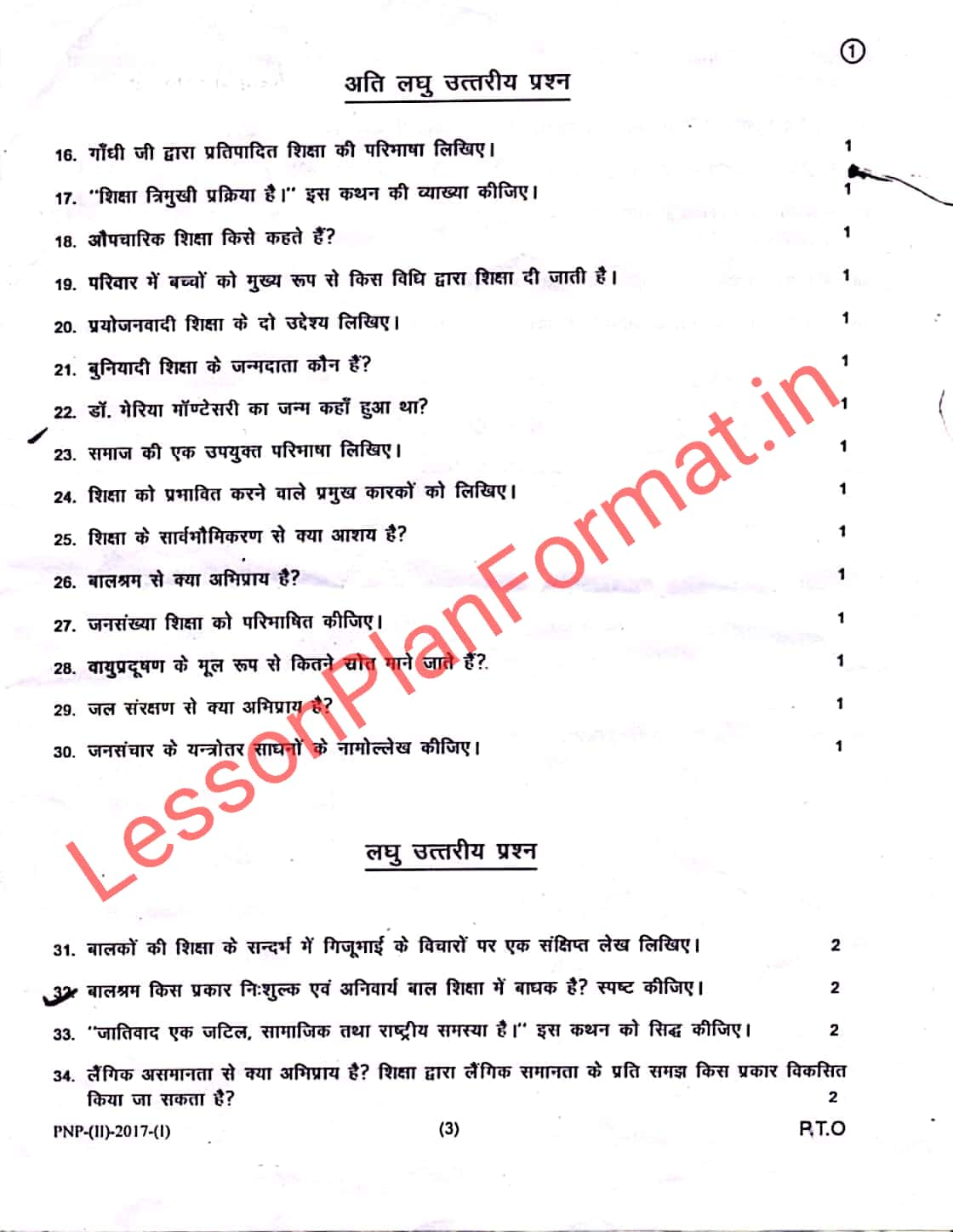 Up Btc 2nd Semester Question Paper 2019