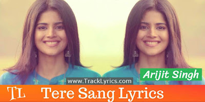 tere-sang-song-lyrics