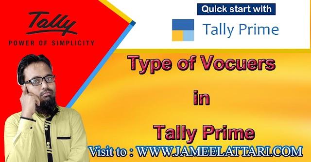 Type of Vouchers in Tally Prime   टेली प्राइम में वाउचर्स के प्रकार