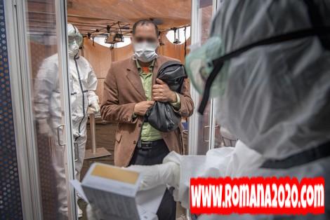أخبار المغرب.. اعتماد تطبيق رقمي يتعقب إصابات فيروس كورونا المستجد covid-19 corona virus كوفيد-19