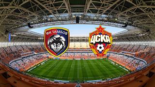 ЦСКА - Тамбов смотреть онлайн бесплатно 22.07.2020 прямая трансляция в 19:00 МСК.