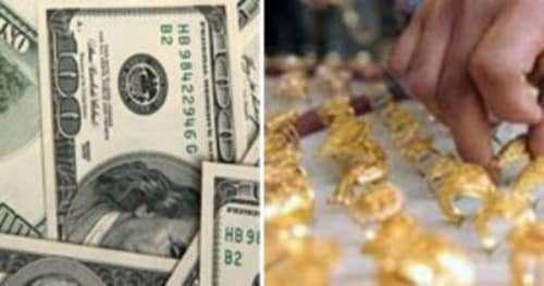 اسعار الذهب Gold اليوم الثلاثاء 12 فبراير 2019