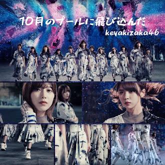 [Lirik+Terjemahan] Keyakizaka46 - 10-gatsu no Pool ni Tobikonda (Melompat ke Kolam Renang Bulan Oktober)